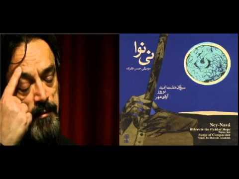 حسين علي زادة - ناي نوا (حرائق نينوى)