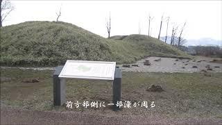 柳田布尾山古墳1(氷見市)(富山)(前期)Yanagidanunooyama Tumulus 1(Toyama Pref.)