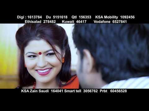 mero-aafno-bhannu-timi~मेरो-आफ्नो-भन्नु-तिमी-//-best-of-pramod-kharel-//karnali-entertainment