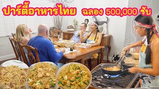 Thai food party celebrating 500,000 subscribers