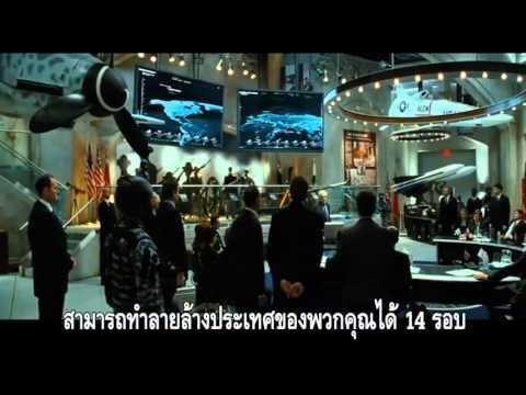 ตัวอย่าง G.i. Joe 2 ซับไทย