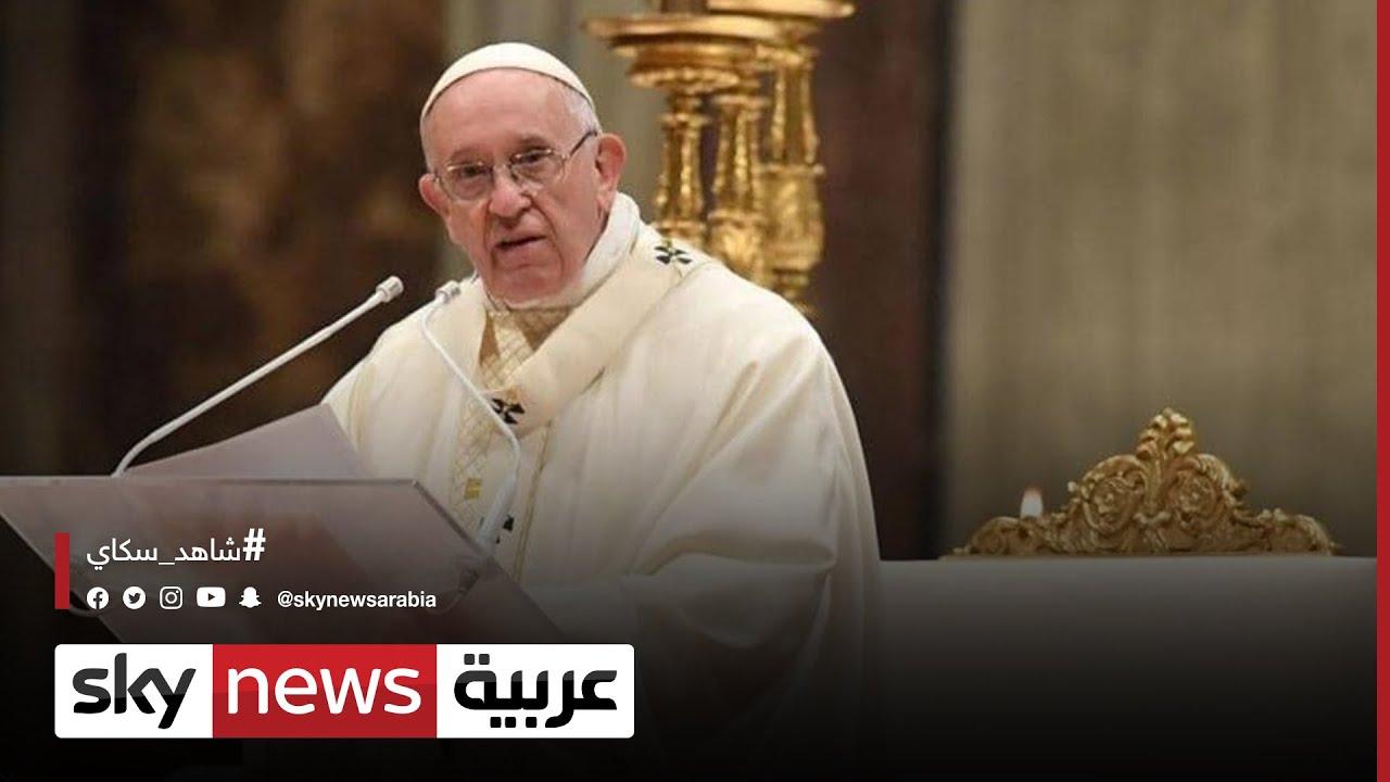 البابا فرنسيس يصل إلى العراق في زيارة تاريخية هي الأولى في تاريخ الكنيسة الكاثوليكية  - 12:58-2021 / 3 / 5