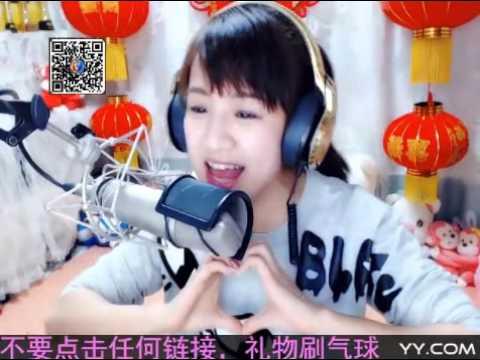 YY娛+543文er-算你狠 2016 02 16