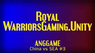 Royal vs WG.Unity | ANGGAME China vs SEA #3 - Online Final
