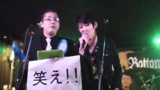 竹内力 - グループ魂 のカバー ROCK☆BOTTOM 洋楽セッション 2015/11/01.