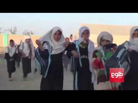 Paktika Girls Deprived Of An Education