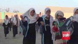Paktika Girls Deprived Of An Education