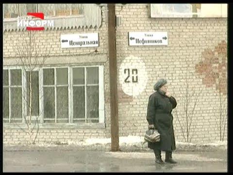 Названия улиц Пыть-Яха 2001
