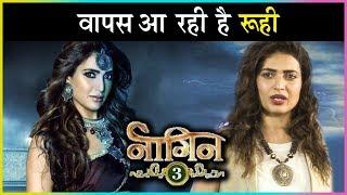 Karishma Tanna To Come Back In Naagin 3?