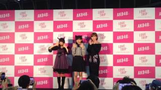フォトセッションコーナー (左から)樋渡結依、福岡聖菜、宮崎美穂 201...