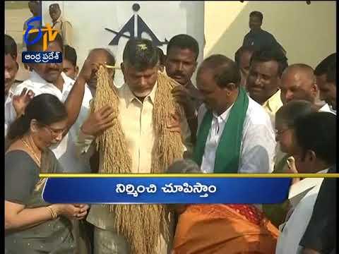 Andhra Pradesh | 14th December 2017 | Ghantaravam 10 PM  News Headlines