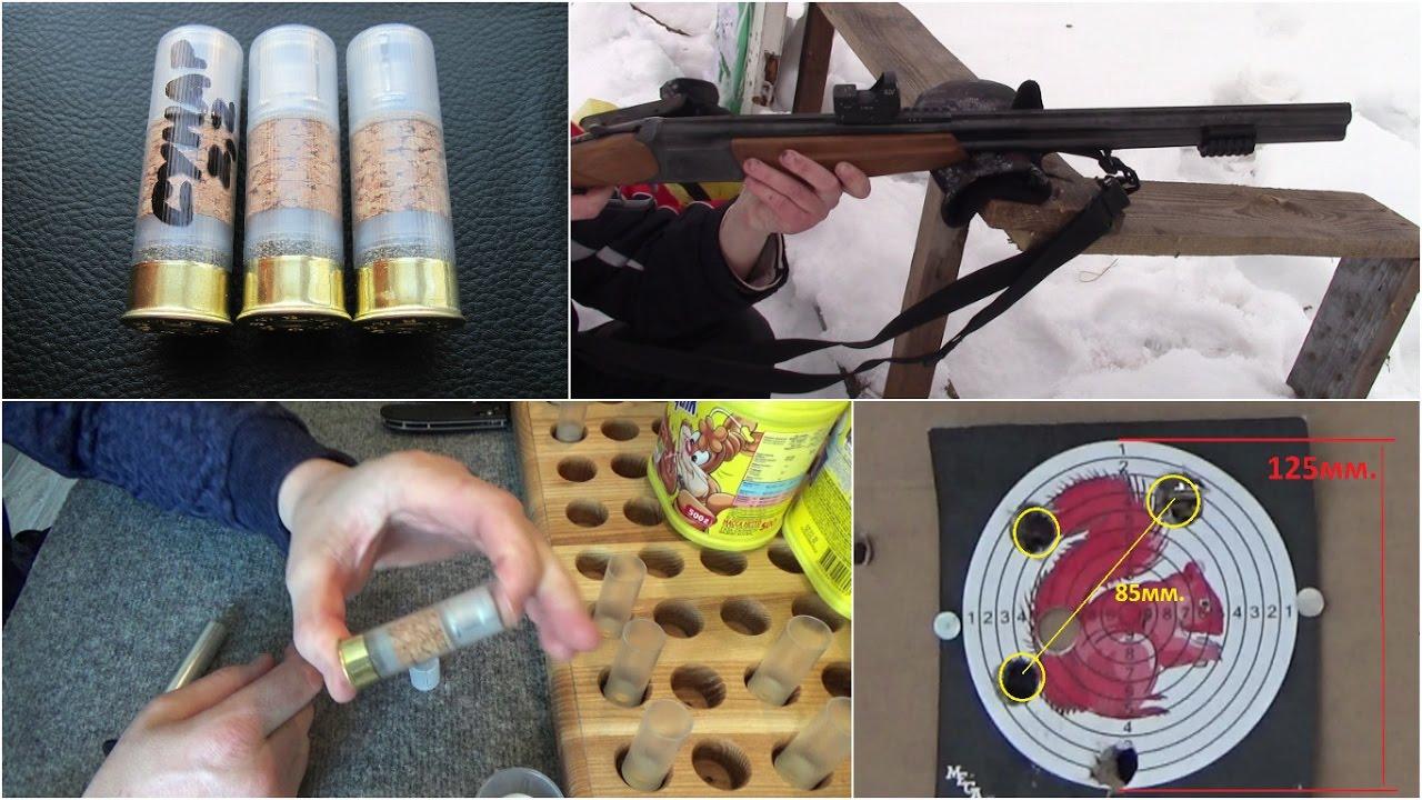 Пули для пневматического оружия люман 4. 5 мм. Купить недорого в интернете.