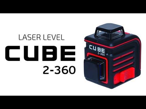 Лазерный уровень (нивелир) ADA CUBE 2-360. Обзор. - YouTube cc9edb50537