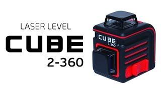 Лазерный уровень (нивелир) ADA CUBE 2-360. Обзор.(Лазерный уровень (нивелир) ADA CUBE 2-360 http://geototal.ru/shop/lazernye-urovni/postroiteli-ploskostei/ada-cube-2-360-basic.html Лазерный уровень ..., 2015-10-22T09:00:48.000Z)