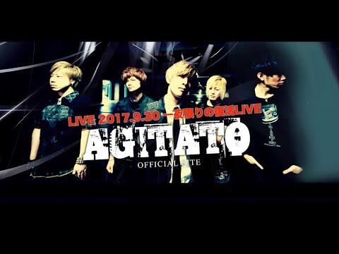 Agitato LIVE 2017930