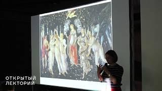 Лекция Марии Сафоновой «Лучшие кейсы в социологии искусства»