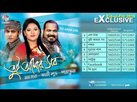 Tui Amar Sob - Momtaz, Kazi Shuvo, Parvez - Audio Song