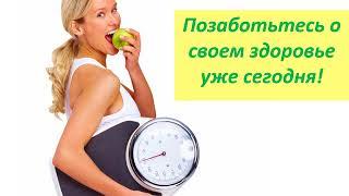 Био-стикер №10 (для контроля и снижения веса) «Лисян» от МейТан