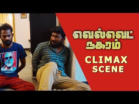 Velvet Nagaram (4K) | Climax Scene | Varalaxmi Sarathkumar | Ramesh Thilak | (English Subs)