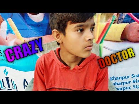 Deshi Vines Of Crazy Doctor (video By ADARSH MOHAN SHUKLA)
