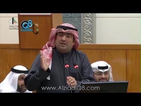 جلسة مجلس الأمة الخاصة لإقرار قانون الرياضة الجديد المتوافق مع الفيفا.. الذي رُفع بعده الإيقاف  - نشر قبل 11 ساعة