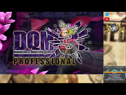 Dragon Quest Monsters Joker 3 Professional Translated Playthrough Part 5