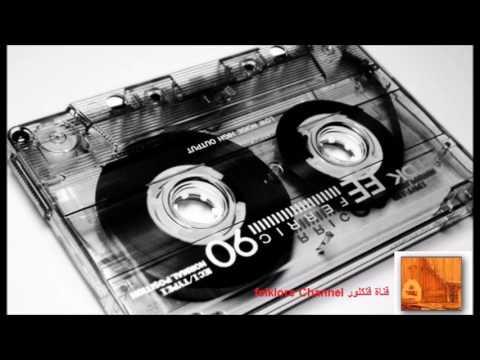 تحميل اغاني التسعينات المصرية النادرة