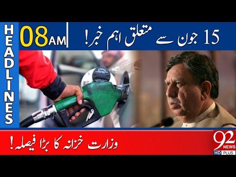 Big news regarding Petroleum products | Headlines | 08:00 AM | 01 June 2021 | 92NewsHD
