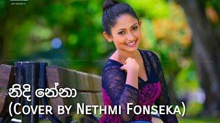 nidi nena deweni inima drama cover by nethmi