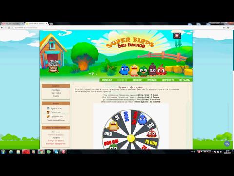 Игровые автоматы одиссей играть бесплатно
