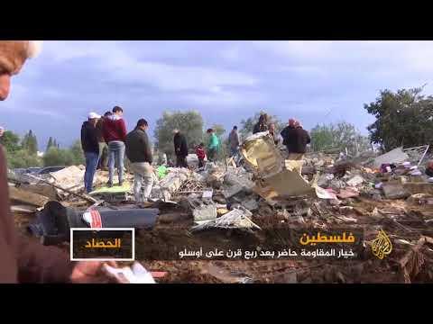 خيارات المقاومة الفلسطينية قائمة بعد ربع قرن من أوسلو  - نشر قبل 8 ساعة