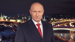 Владимир Владимирович Путин. Скетч