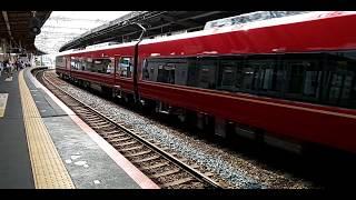 近鉄80000系HV11 近鉄名古屋行き特急ひのとり 大和八木駅通過