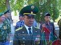 100 летие со дня образования пограничных войск