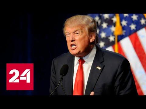 Трамп заявил о возможности разрыва отношений с Китаем. 60 минут от 14.05.20