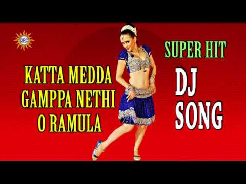 KATTA MEDA GAMPA NETHI ORAMULA  drc dj songs  telugu folk songs  