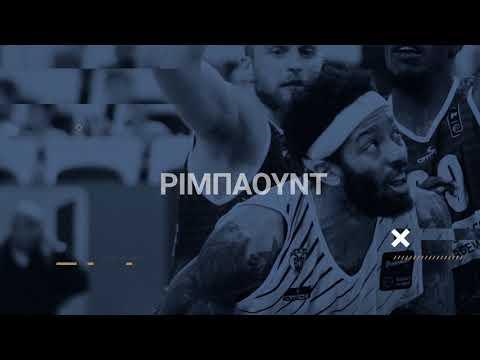 newsbomb.gr: O Τεράν Πέτγουεϊ MVP της 23ης αγωνιστικής