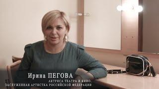 Ирина Пегова | фильм Отец Сергий