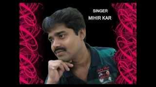 chalte chalte mere yeh geet yaad rakhna Remaked by Mihir kar