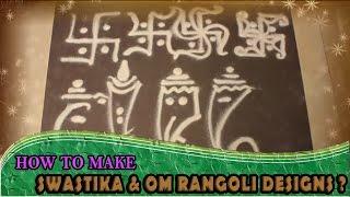 Learn Rangoli: How To Make Beautiful Swastika And Om Rangoli Designs