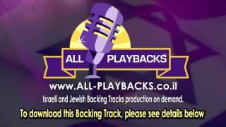 Tisa 5325 | Moshe Peretz | Backing Track | Karaoke
