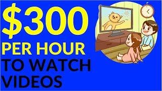 Earn $300.00 in 1 Hour WATCHING VIDEOS! (Make Money Online)