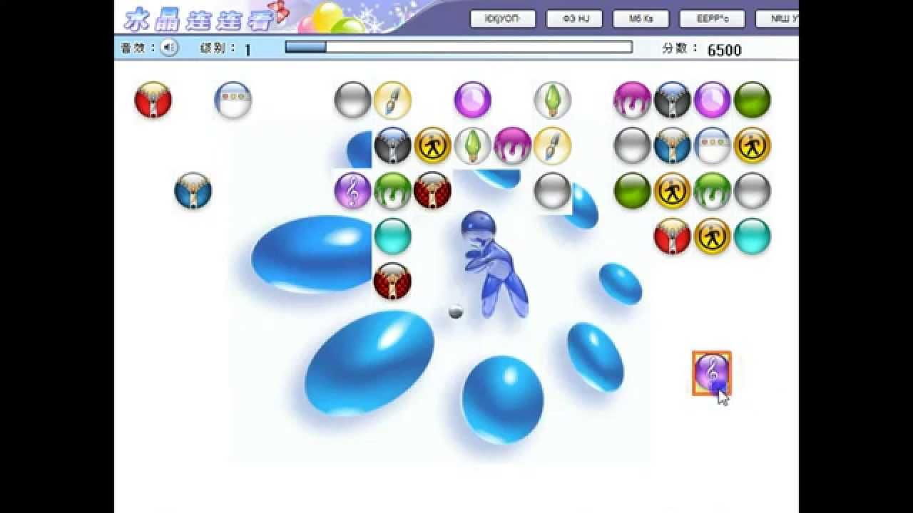paopao классический скачать на компьютер