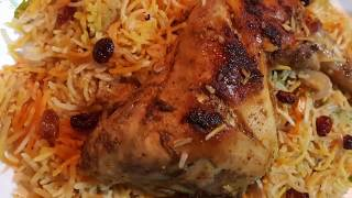 CHICKEN MANDI - ARABIAN DELICACY