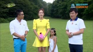 SBS [힐링캠프] - MC 성유리의 딸 깜짝등장