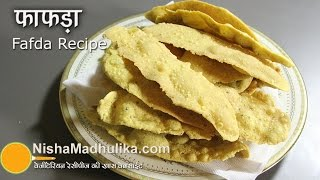 Fafda Recipe - How To Make Fafda - How To Prepare Fafda