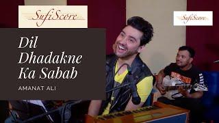 Dil Dhadakne Ka Sabab | Amanat Ali | Ghulam Ali | Asha Bhosle | Latest Ghazal Songs 2020