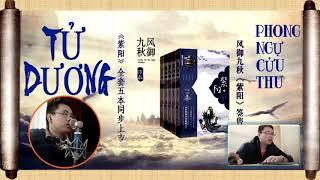 Truyện Tử Dương - Chương 411-414. Tiên Hiệp Cổ Điển, Huyền Huyễn Xuyên Kh