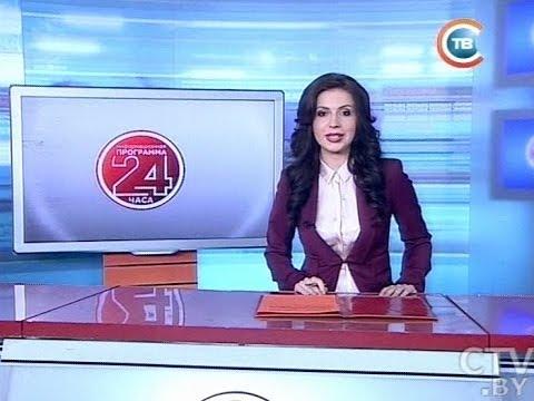 "CTV.BY: Новости ""24 часа"" за 19.30 08.04.2014"