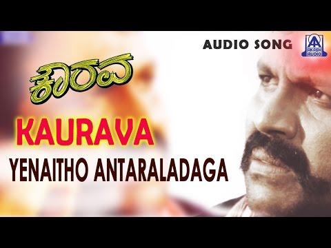 Kaurava -